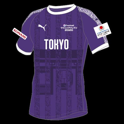 東京都代表 ユニフォーム