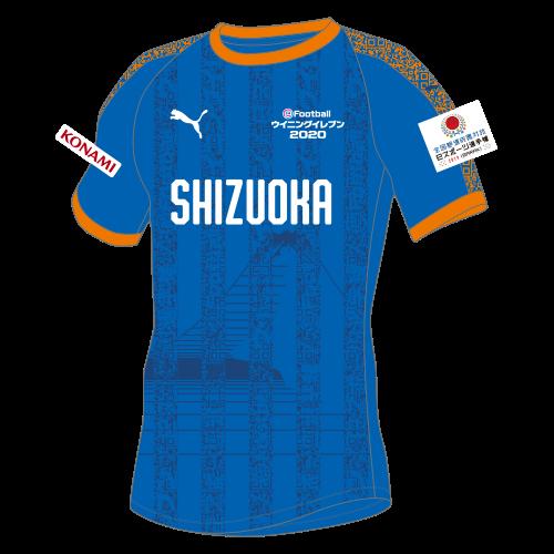 静岡県代表 ユニフォーム