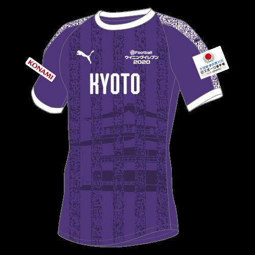 京都府代表 ユニフォーム