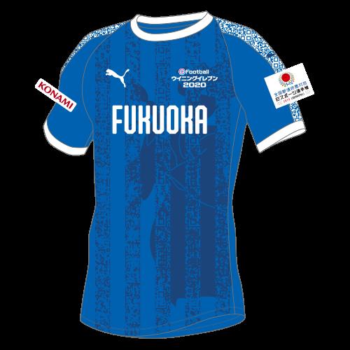 福岡県代表 ユニフォーム