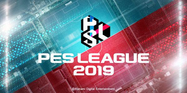 PES LEAGUE 2019 Sign up | PES LEAGUE 2019