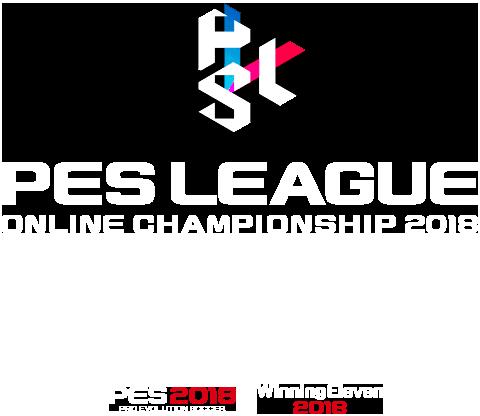 PES LEAGUE ONLINE CHAMPIONSHIP 2018