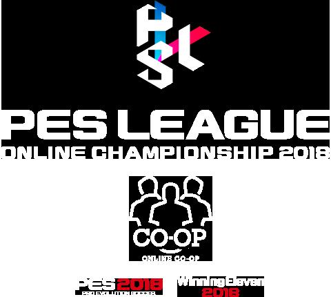 PES LEAGUE ONLINE CHAMPIONSHIP 2018 2018